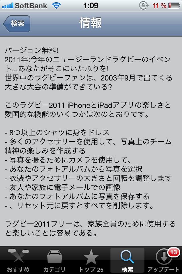 20120522-011623.jpg
