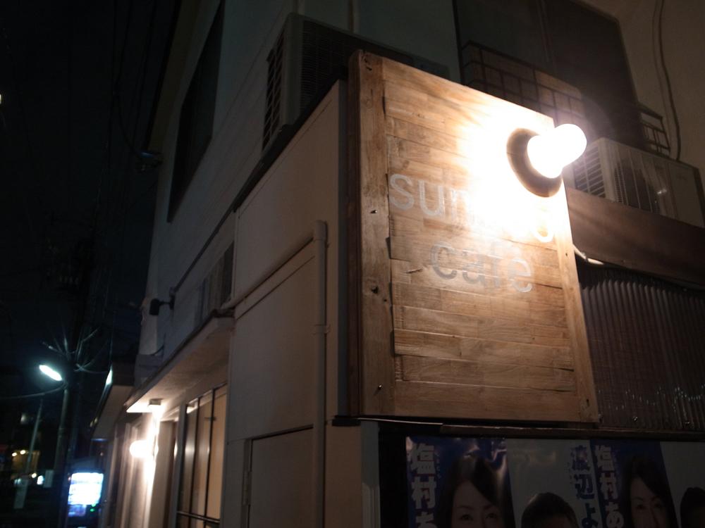 sunaco cafe